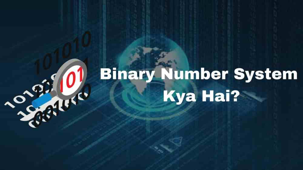 Binary Number System Kya Hai?