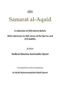 Samratul Aqaid English By Maulana Samiruddin Qasmi
