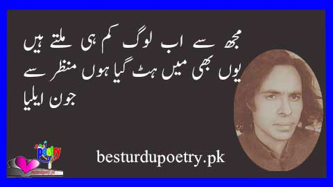 mujh say ab log kam hi milty han - john elia poetry - besturdupoetry.pk