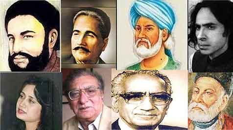 famous poets of pakistan-urdu poetry - besturdupoetry.pk
