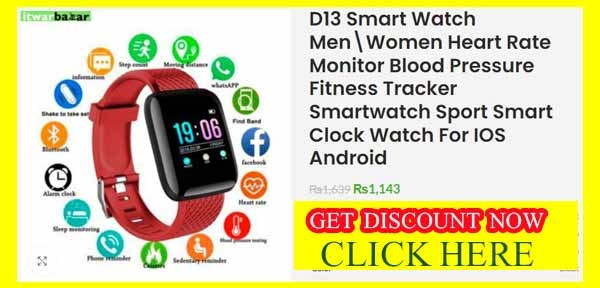 special gift smart watch