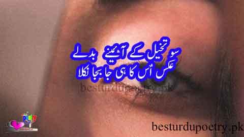 sau takayal kay aainy badly