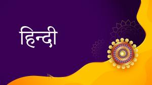 Best Websites to Learn Hindi