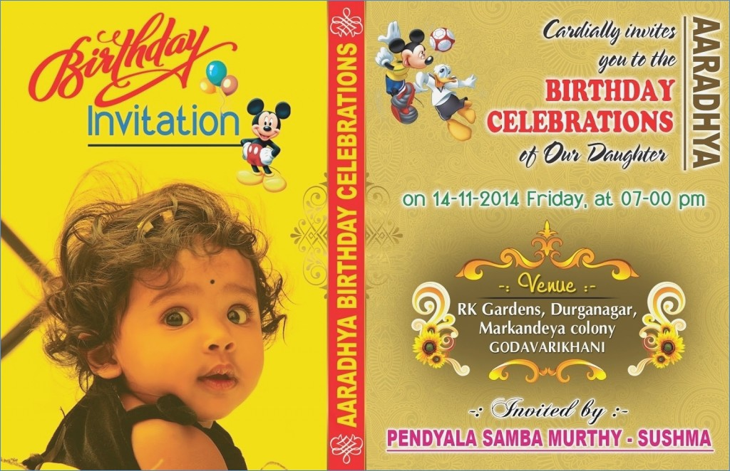 baby birthday invitation card india