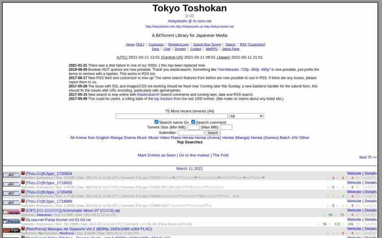 Tokyotosho -  List