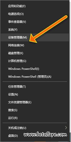 驅動精靈 – Windows最佳的驅動更新管理工具-軟件玩家