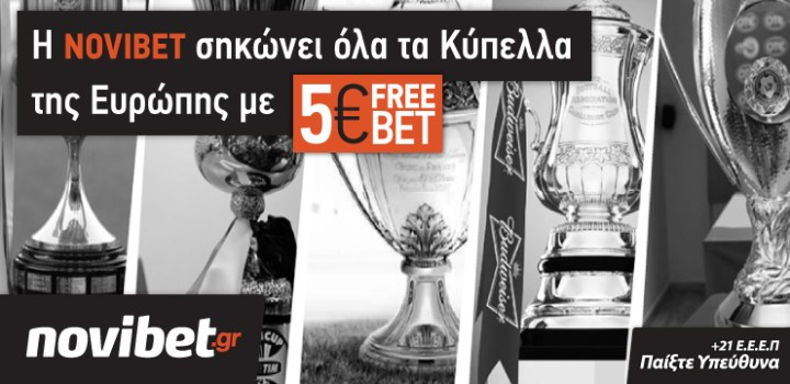 PR_European_Cups_743x360