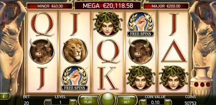 Vegas του Stoiximan.gr
