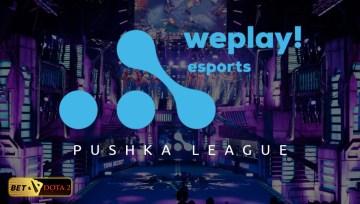 WePlay! To Host Pushka League, A Regional Tournament