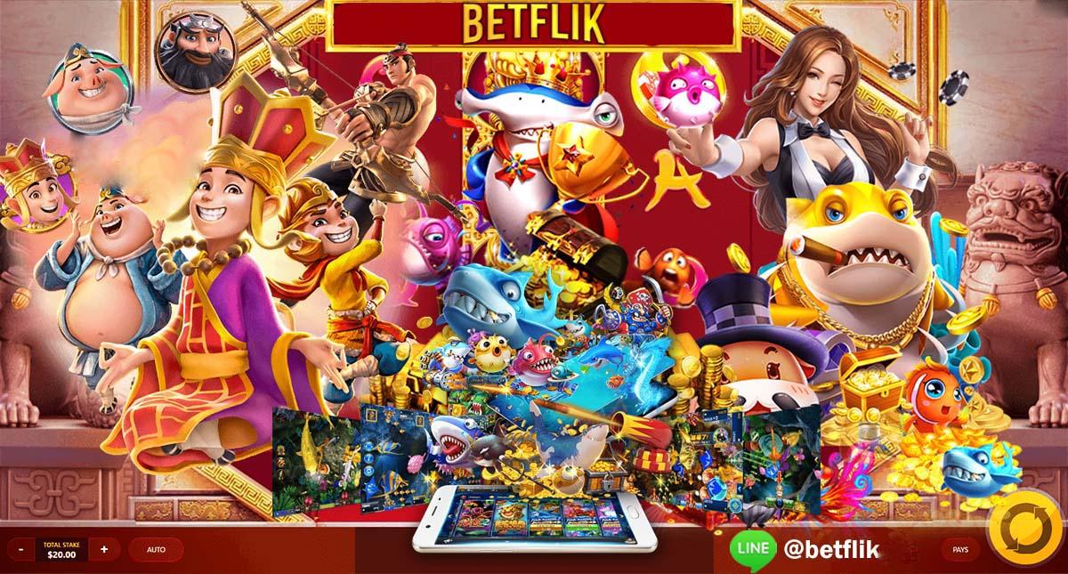 Betflik ทางเข้าเล่นเกมสล็อตแตกง่ายจ่ายจริงไม่มีอั้น!