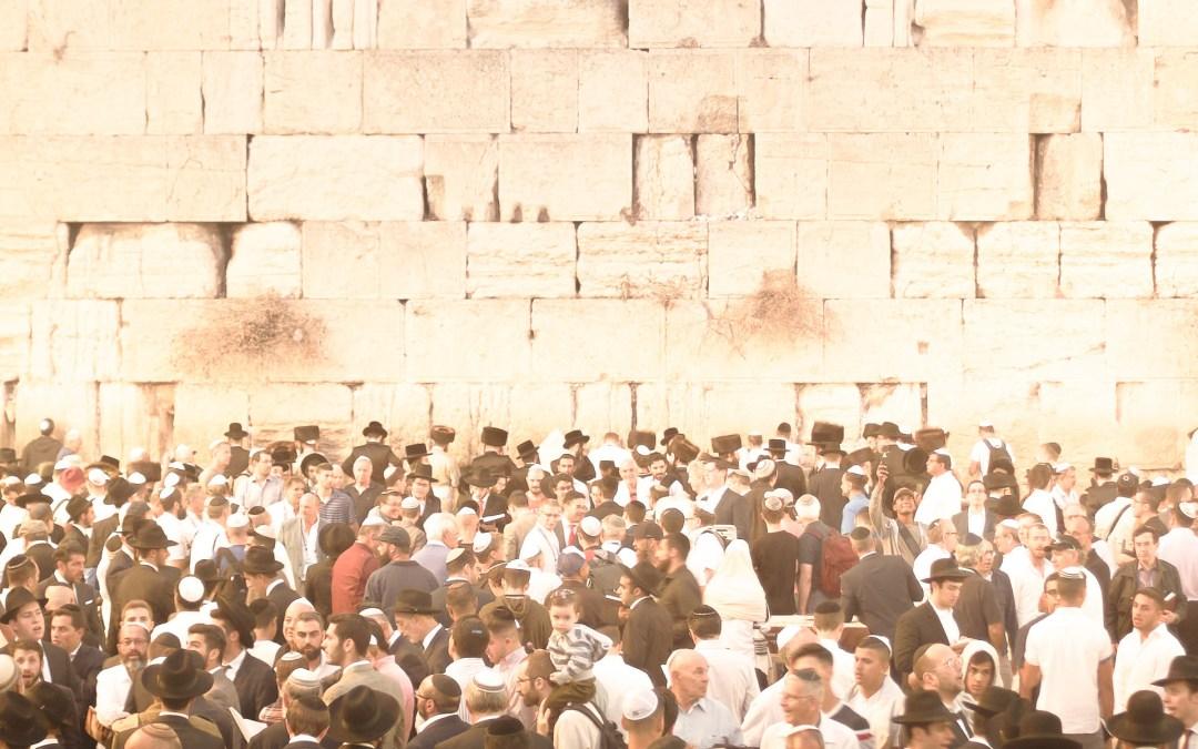 Israel Forum