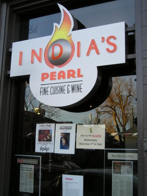 India's Pearl exterior 2008