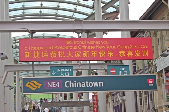 MRT - China Town, Singapore