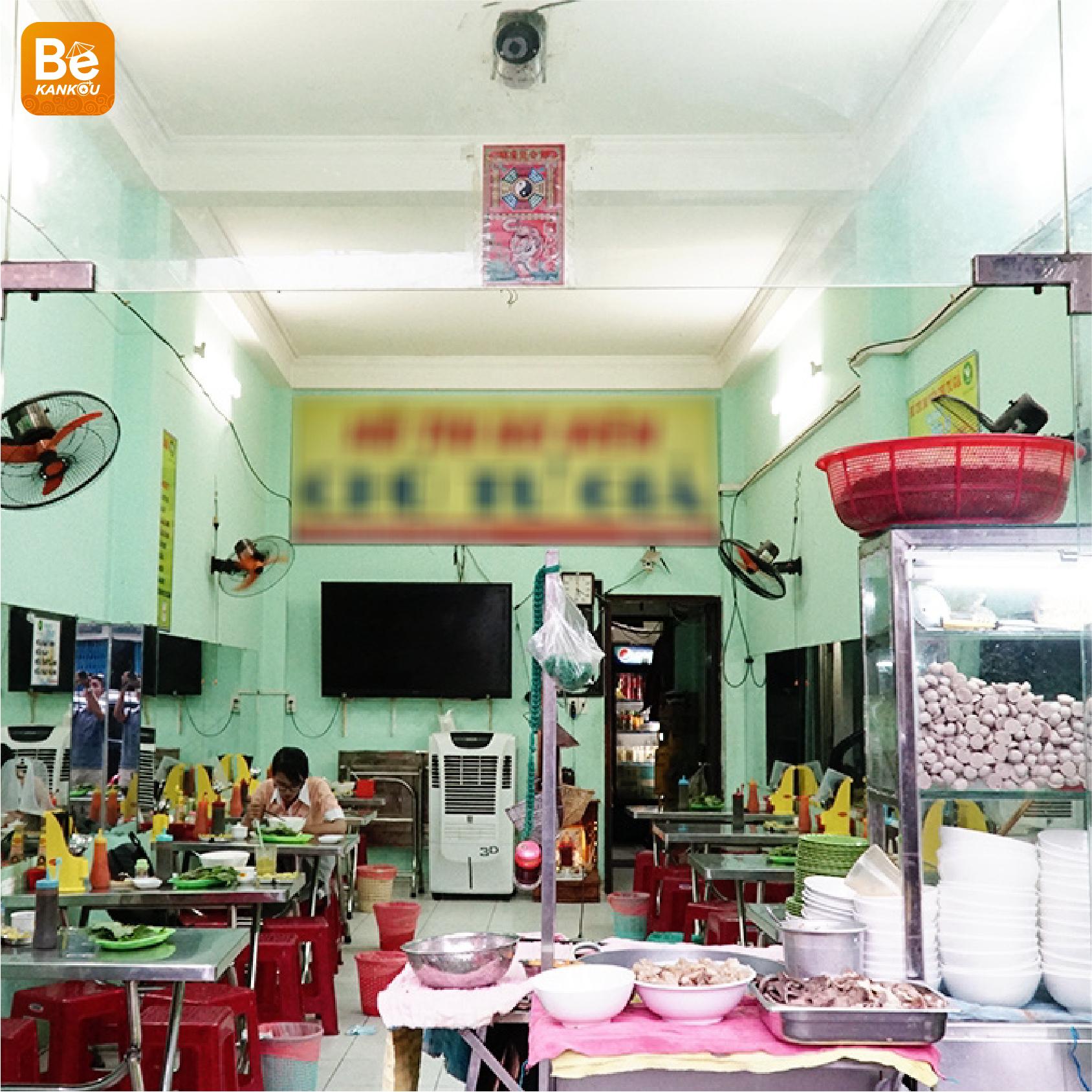 小さなビーフボールで有名になったサイゴンのフティエウ店(ライスヌード)-01