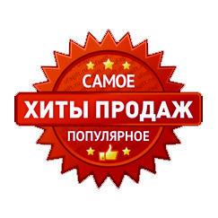 382485776_w640_h640_10.popul_tovar