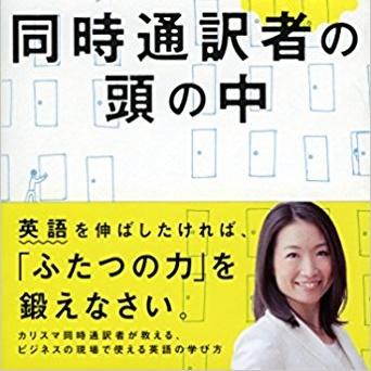 douji_tsuyaku