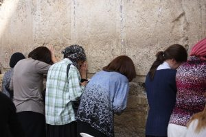 wailing wall group