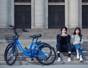 Bluegogo bike in China