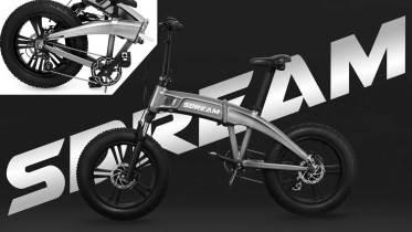 SDREAM Folding e-bike