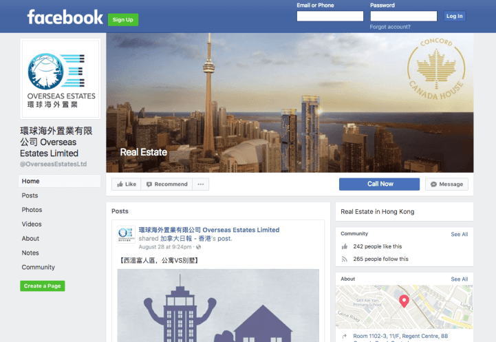 Chinese Warn The Dangers of Buying Canadian Real Estate… Like Raccoons and Bears - Facebook Screenshot