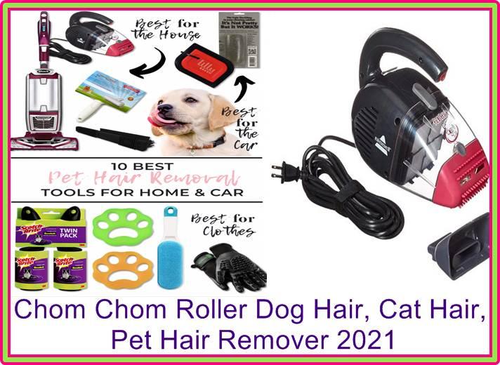 Chom Chom Roller