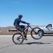 mountain bike coaching