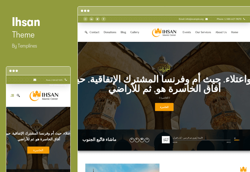 Ihsan Theme - RTL Islamic Prayer Center