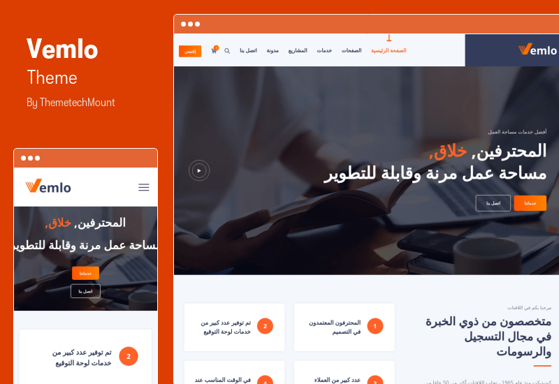 Vemlo Theme - RTL Digital Signage Services WordPress Theme