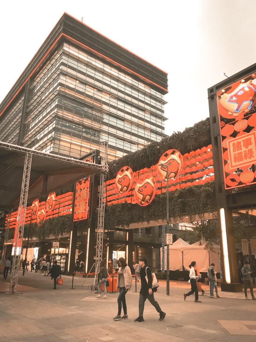 Shopping malls in Xinyi neighborhood 信義區商城 Taipei Taiwan travel shopper