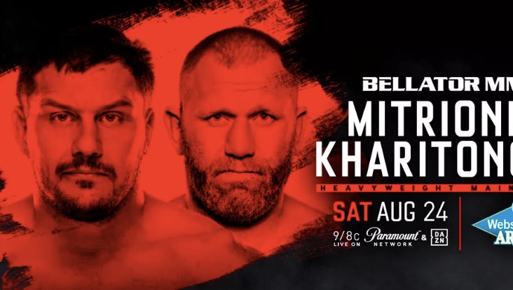 Bellator 225 Betting Odds Preview