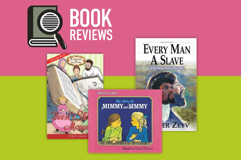 jewish book reviews for kids