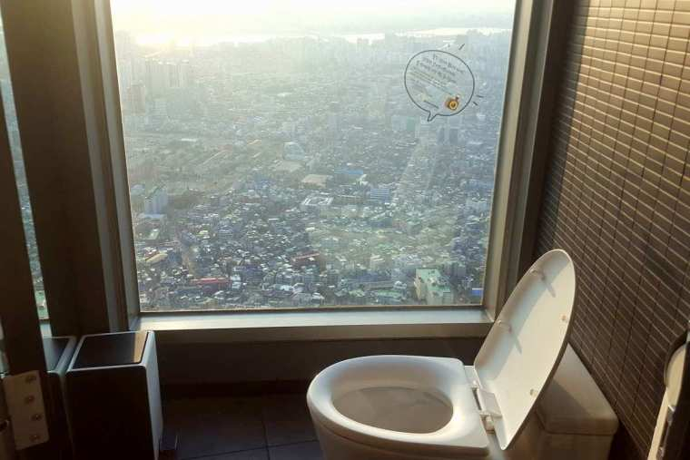 Toilet N Seoul Tower Korea John