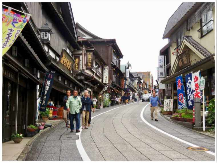Omotesando Narita Japan