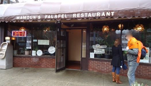 New Haven's Best Late Night Eats