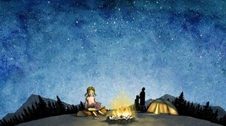 Scholastic Reading Under the Stars Summer Reading Tips and #Giveaway