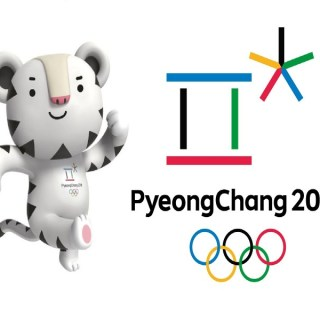 9 Fun facts about Pyeongchang, site of the 2018 Winter Olympic Games
