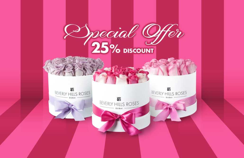 Special Offer - Beverly Hills Roses