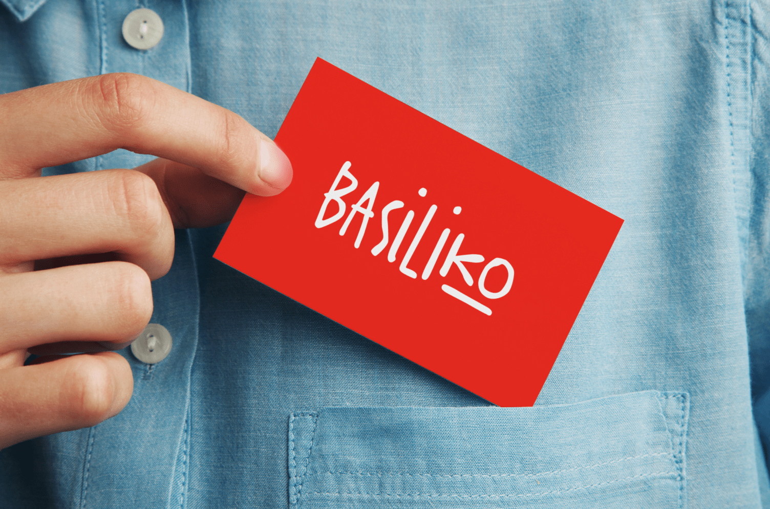 Basiliko Business Card