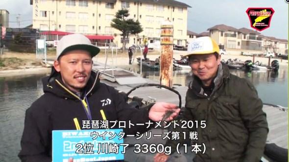 biwako-winter-kawasaki-asano