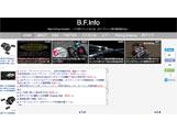 bf-info