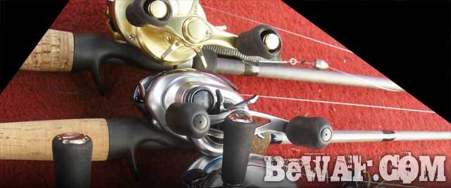 biwako boat point metal little max chouka 4