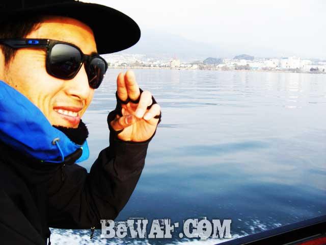 biwako boat point metal little max chouka 6