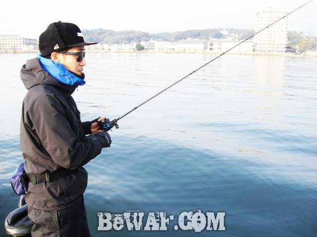 biwako boat point metal little max chouka 8