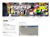 riprap-blog