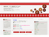 yamatoya-ten-cho-blog