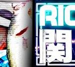 RC流スピナーベイト理論!!  (リッククラン) 10