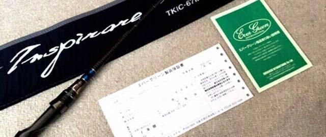 エバーグリーン インスピラーレブラックレイブンSSTKIC-67MHST-F 15,000円~
