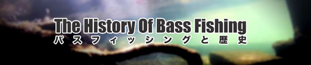 the-history-of-bass-fishing