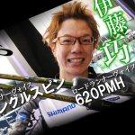 2017 NEW!! ジャングルスピン&LTT 620PMH 公開!! (ノリーズ)