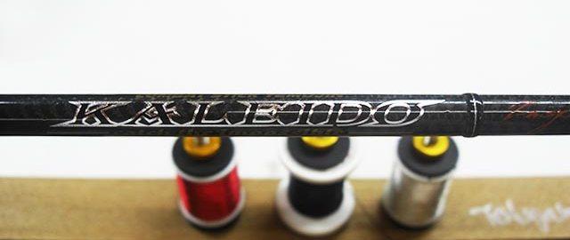 TKIC-70H-BK エゴイスト(ブラックシリーズ)ガイド修理 写真